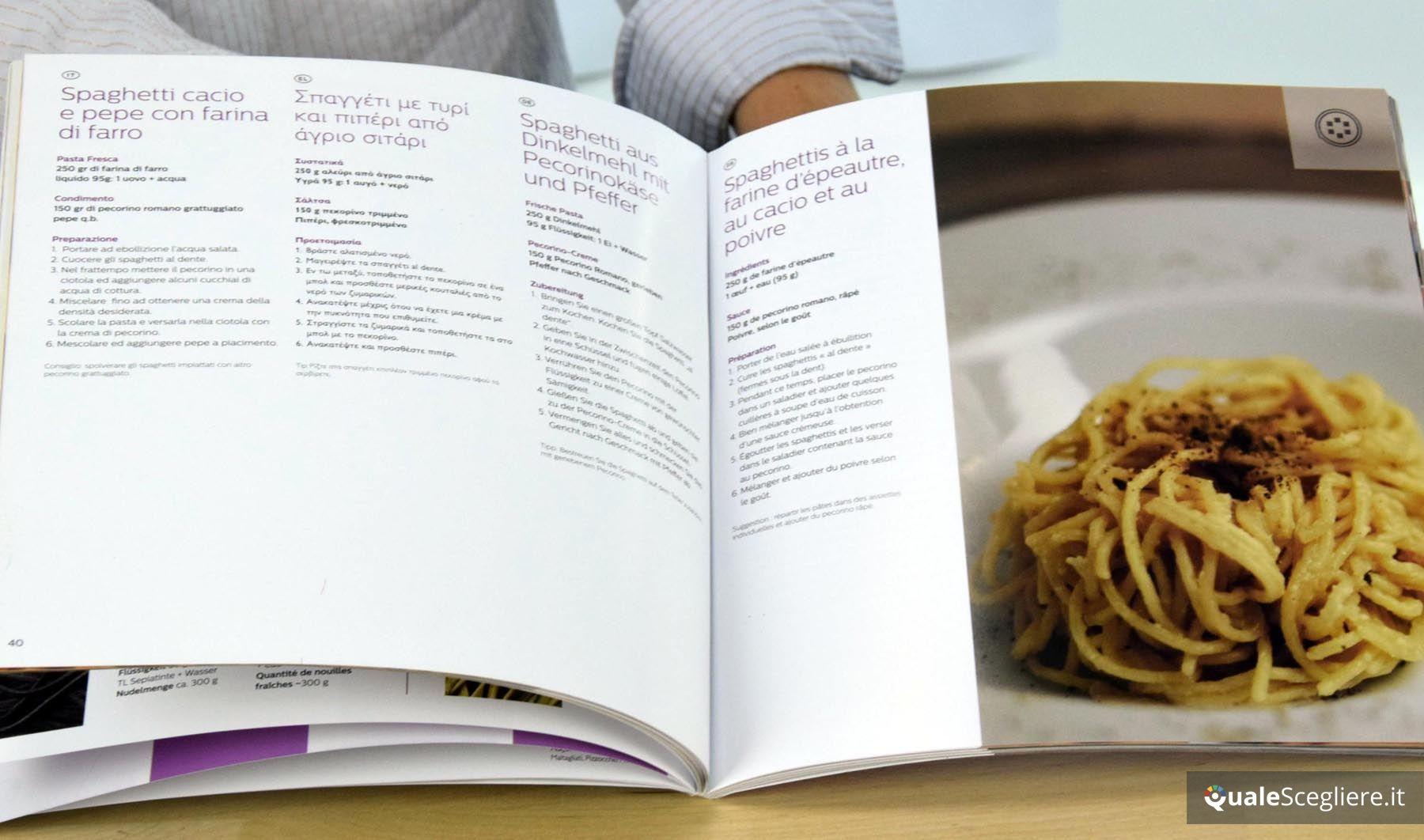 Recensione philips hr2355 09 avance collection - Impastatrice per pasta fatta in casa ...