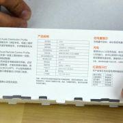 Xiaomi Black Square