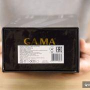 Gama G-Evo-IHT