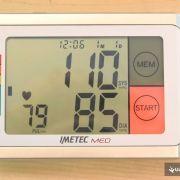Imetec MED BP1-200