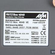 AVM Fritz-Box 4040_25