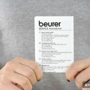 Beurer MP 28