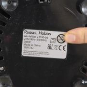 Russell Hobbs 23180-56