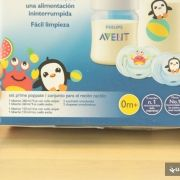 Philips Avent SCD374/01