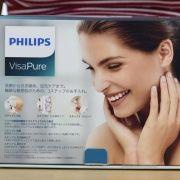 Philips SC5363/10 VisaPure Advanced